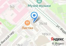 Компания «КАЗУМЯН» на карте