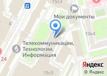 Компания «Antalis» на карте