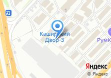 Компания «Каширский двор-3» на карте