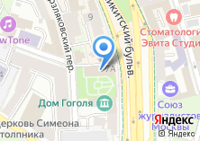 Компания «Дом Гоголя» на карте