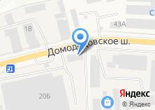 Компания «КЕРАТРИУМ оптовая компания» на карте
