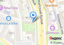Компания «Дом Н.В. Гоголя» на карте