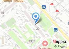 Компания «Бибирево» на карте