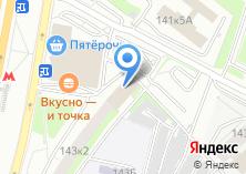 Компания «Почтовое отделение №117405» на карте