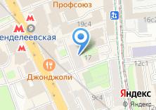 Компания «ЮРОТДЕЛ» на карте
