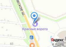Компания «АЗС Красные ворота» на карте