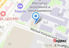 Компания «Артпласт» на карте