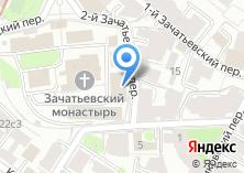Компания «Собор Анны Праведной Зачатия в Зачатьевском монастыре» на карте
