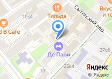 Компания «Отель Де Пари» на карте