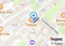 Компания «СтомАвеню» на карте