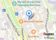 Компания «Дентика» на карте