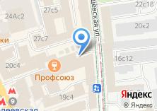Компания «Мастерская по ремонту одежды и обуви на Сущёвской» на карте
