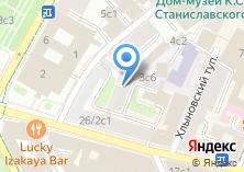 Компания «Мини отель вавилон» на карте