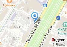 Компания «Delik» на карте