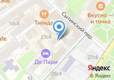 Компания «SkillSet» на карте