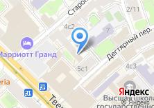 Компания «Бон Вояж Тур» на карте