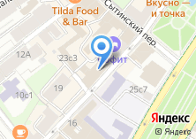 Компания «Новитекс Транслейшн» на карте