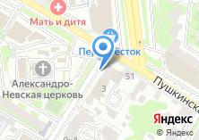 Компания «Строящийся жилой дом с административными помещениями по ул. Пушкинская» на карте