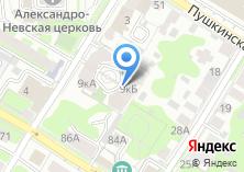 Компания «Аристократъ» на карте