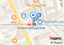 Компания «Станция Новослободская» на карте