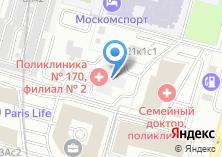 Компания «Травмпункт Городская поликлиника №211» на карте