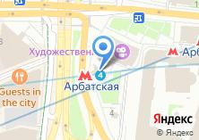 Компания «Станция Арбатская» на карте