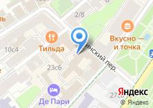 Компания «Handmade-online.ru» на карте