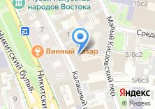 Компания «Свадебное Агентство Романа Боярова» на карте