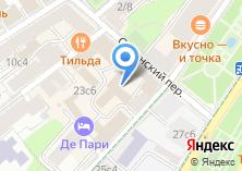Компания «Архитектурная мастерская Ткаченко С.Б» на карте