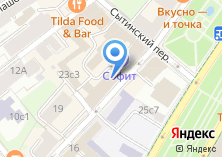 Компания «Олимп-Кредит» на карте