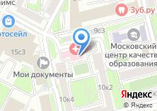 Компания «Евромедсервис» на карте