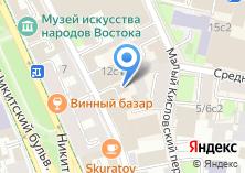 Компания «Чайка автомойка» на карте