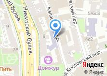 Компания «Благотворительная лотерея Союза Журналистов России» на карте