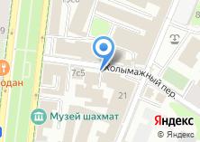 Компания «Лечебно-диагностический центр Генерального штаба вооруженных сил РФ» на карте