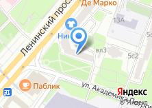 Компания «Комбинат бытового обслуживания РАН» на карте