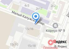 Компания «Гипрокоммунстрой» на карте