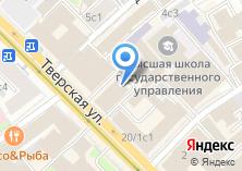 Компания «Спецстройгруп» на карте