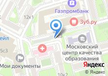 Компания «HuMart» на карте