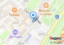 Компания «Тукс-1» на карте