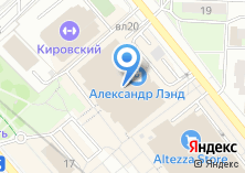 Компания «Александр Лэнд» на карте