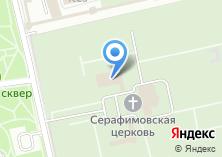 Компания «Донской крематорий» на карте