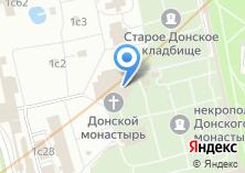 Компания «Донской ставропигиальный мужской монастырь» на карте