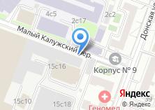 Компания «ВЕНДАЛ» на карте