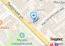 Компания «Аутсорсинговая компания *персонал актив*» на карте