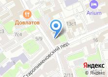 Компания «Московская школа политических исследований» на карте