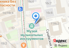 Компания «Библиотека Искусств им. А.П. Боголюбова» на карте