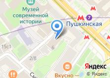 Компания «Maximdeo» на карте