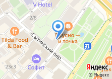 Компания «Московская Студия Ортодонтии» на карте