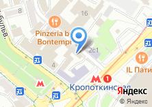 Компания «Пилигрим Капитал» на карте