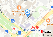Компания «Антиквариат на Волхонке» на карте
